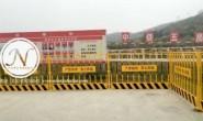 施工安全化标准化临边护栏,尽在广州年发