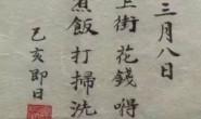 二月二龙抬头叠加3月8日女神节,百年难遇的龙凤呈祥