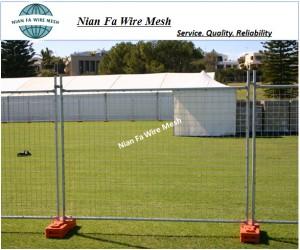temporary fence nianfa-0018