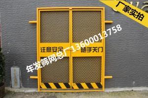 人货梯门组图 (1)
