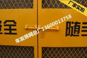 人货梯门组图 (4)