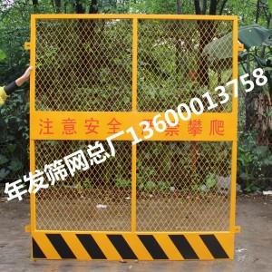 电梯井门 (2)