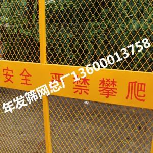 电梯井门 (4)