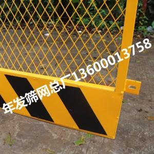 电梯井门 (5)