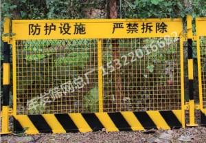 基坑围栏 (10)
