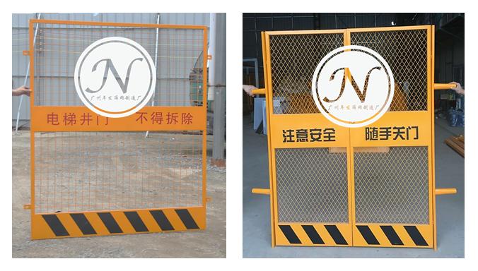 电梯防护门-人货梯门