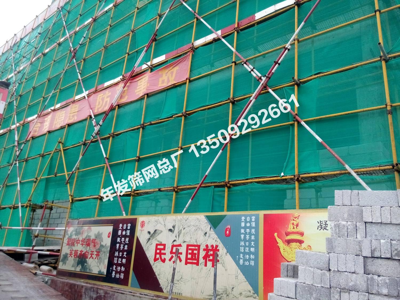 建筑安全网610 (9)