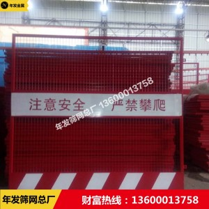 2m米宽电梯井门 (2)