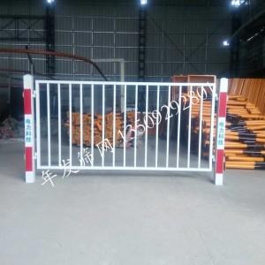 基坑护栏4