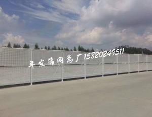 穿孔板围挡 冲孔护栏 冲孔围挡 冲孔板护栏 广州厂家大量供应生产 (3)